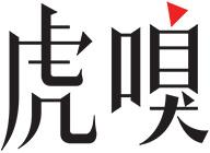 广东十一选五合买骗局